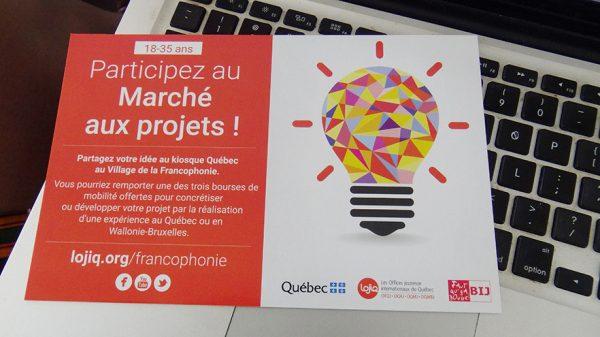 Feuillet disponible au Stand du Québec